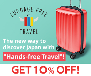 LUGGAGE-FREE-TRAVEL